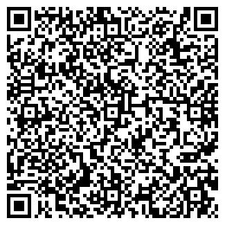 QR-код с контактной информацией организации ГАЛИО ФИРМА