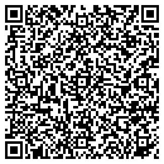 QR-код с контактной информацией организации ПЕЛЕНГ ТОО