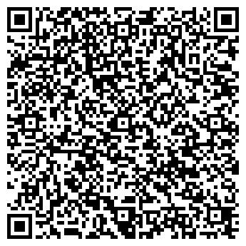 QR-код с контактной информацией организации РЕГИНА МАГАЗИН