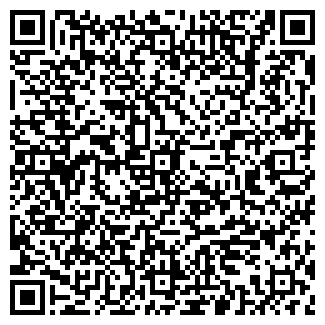 QR-код с контактной информацией организации РЕГИНА ФИРМА