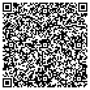 QR-код с контактной информацией организации ТРАКТ СЕРВИС ТК