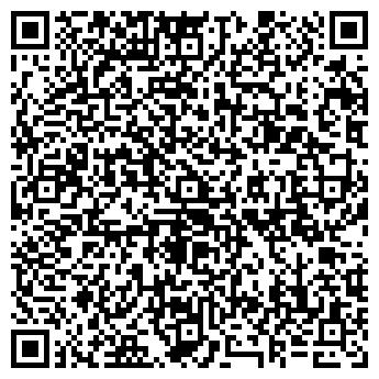 QR-код с контактной информацией организации КЛОНДАЙК МАГАЗИН