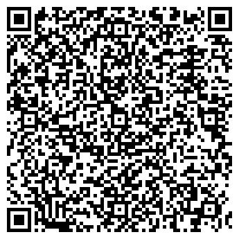 QR-код с контактной информацией организации ВОРОНЕЖШВЕЯ, ООО