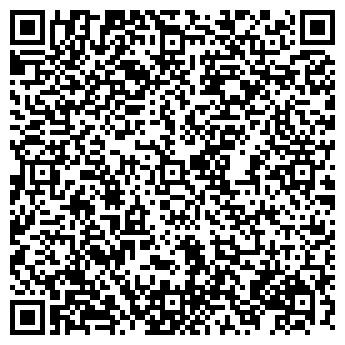 QR-код с контактной информацией организации ГАЛЕРИ-ВОЯЖ