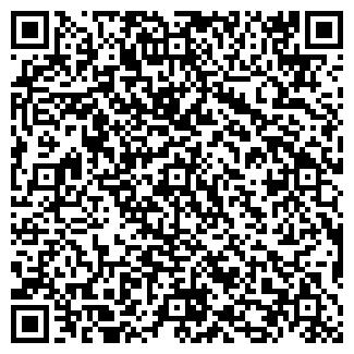 QR-код с контактной информацией организации ПРОФОДЕЖДА-ПЛЮС