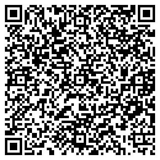 QR-код с контактной информацией организации С-ТЕКСТИЛЬ ТД