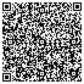 QR-код с контактной информацией организации ЗАО «Торговый Дом ТРАКТ»