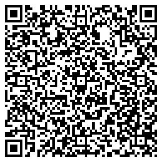 QR-код с контактной информацией организации ЦЕНТР-РЕГИОН