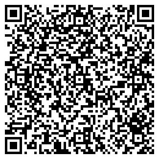 QR-код с контактной информацией организации ЧЕРНАВА ТФ