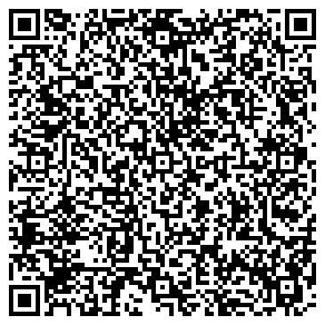 QR-код с контактной информацией организации АДИДАС ООО РЕГИОНАЛЬНЫЙ ЦЕНТР