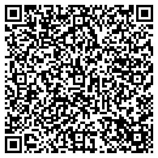 QR-код с контактной информацией организации ИНТЕРСПОРТ