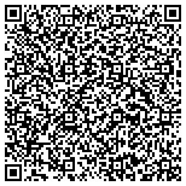 """QR-код с контактной информацией организации ООО Компания """"Extreme direction"""""""