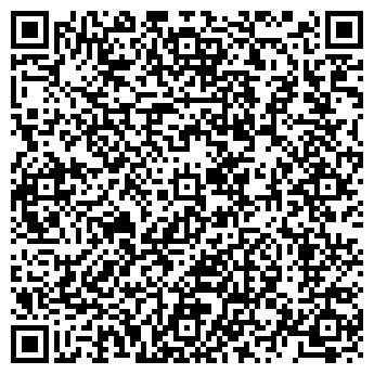 QR-код с контактной информацией организации КРАСНЫЙ СОКОЛ ФАБРИКА