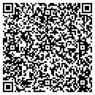 QR-код с контактной информацией организации АЛАР