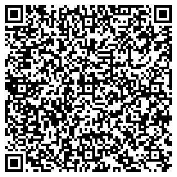 QR-код с контактной информацией организации ДИАМАНТ МАГАЗИН-САЛОН
