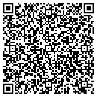 QR-код с контактной информацией организации ФСП, ООО