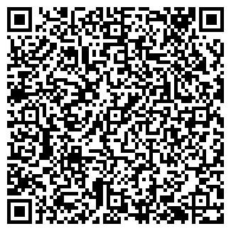 QR-код с контактной информацией организации ЭРСХОНА