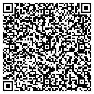QR-код с контактной информацией организации ООО МАРТА-С