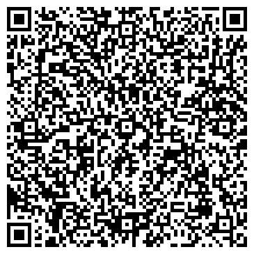 QR-код с контактной информацией организации ПРОИЗВОДСТВЕННЫЙ КОМБИНАТ ВОЕНТОРГА № 769