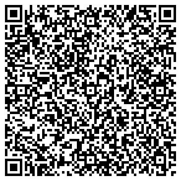 QR-код с контактной информацией организации ООО ОБУВЬБЫТ, ПРОИЗВОДСТВЕННО-КОММЕРЧЕСКАЯ ФИРМА