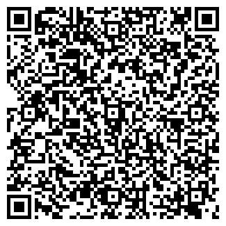 QR-код с контактной информацией организации МАДРИГАЛ