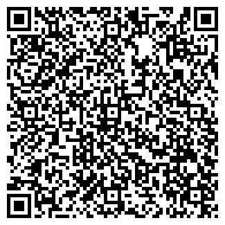 QR-код с контактной информацией организации ПРОК-77, ООО