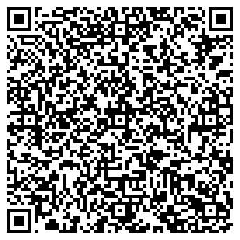 QR-код с контактной информацией организации АДМИРАЛ МАГАЗИН