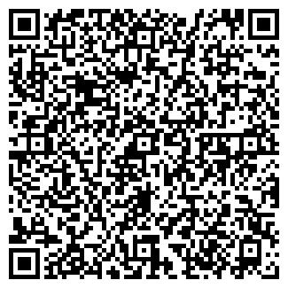 QR-код с контактной информацией организации ЕДИНСТВО КООП