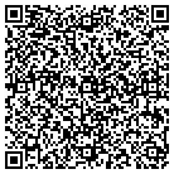 QR-код с контактной информацией организации КАМЕЛИЯ МАГАЗИН