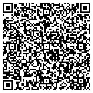 QR-код с контактной информацией организации КАШТАН+