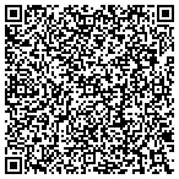 QR-код с контактной информацией организации МАЛИБУ ЗАГАР-СТУДИЯ