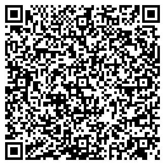 QR-код с контактной информацией организации МЕРИ-КЕЙ