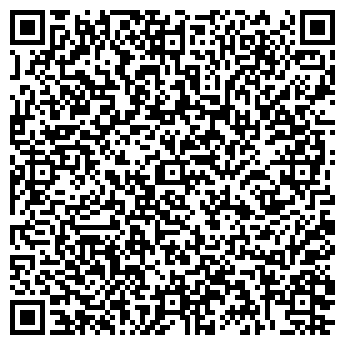 QR-код с контактной информацией организации ОРИОН МАГАЗИН АО САН