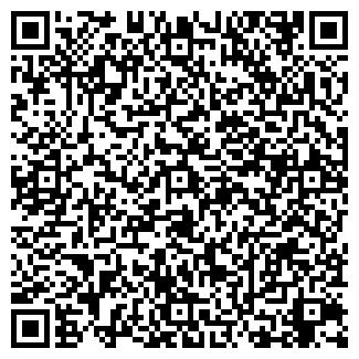 QR-код с контактной информацией организации ПИРАН