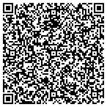 QR-код с контактной информацией организации ПОДАРОК МАГАЗИН ООО КАСКАД