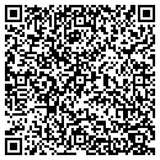 QR-код с контактной информацией организации ПРОЕКТ ЗАО