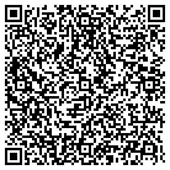QR-код с контактной информацией организации РУТА-РЕГИОН, ООО