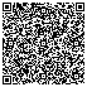 QR-код с контактной информацией организации ЭКСПЕРТ САЛОН-МАГАЗИН