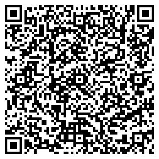QR-код с контактной информацией организации АРИАДНА-ЛЮКС