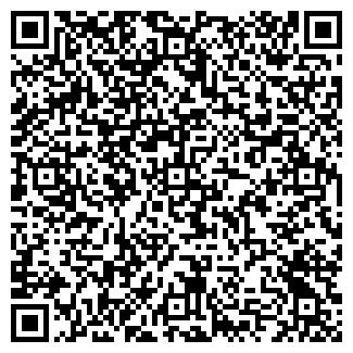 QR-код с контактной информацией организации АДРЕМ-Л, ООО