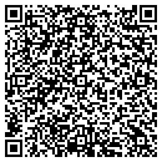 QR-код с контактной информацией организации АКУБЕНС, ООО