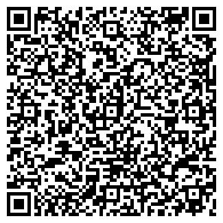 QR-код с контактной информацией организации МОДЭК, НПО