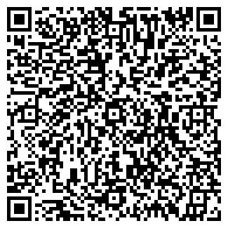 QR-код с контактной информацией организации РОДНАЯ РЕЧЬ