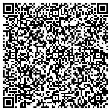 QR-код с контактной информацией организации УЧЕБНАЯ ЛИТЕРАТУРА РЕГИОНАЛЬНЫЙ ЦЕНТР