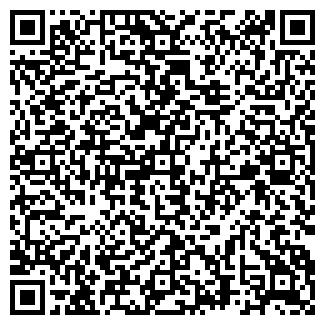 QR-код с контактной информацией организации ОФИСМАГ
