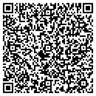 QR-код с контактной информацией организации МАХАОН МАСТЕРСКАЯ