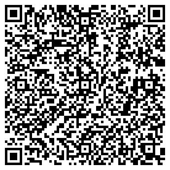 QR-код с контактной информацией организации ПИЛИГРИМ ДИЗАЙН-СТУДИЯ