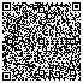 QR-код с контактной информацией организации ДИКСИ ТУР