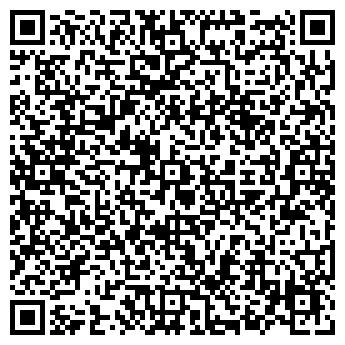 QR-код с контактной информацией организации РАБАТА РЕДАКЦИЯ ТОО