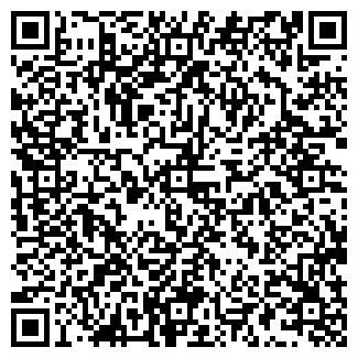 QR-код с контактной информацией организации МК ОЛЬГА, ООО